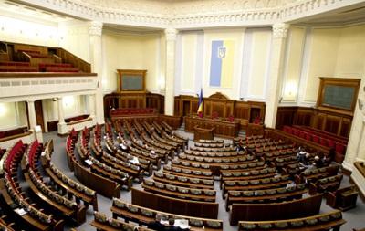 Рада не будет работать, пока депутаты не подготовят согласованный вариант изменений в Конституцию