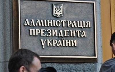 Оппозиция использовала объявленное перемирие для вооружения боевиков - АП