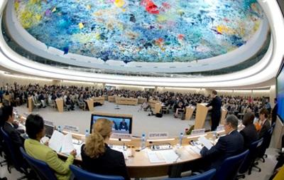 Сессия ООН по правам человека
