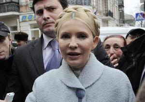 Тимошенко прибыла в ГПУ по делу в отношении газовых договоренностей с Россией