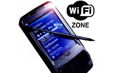 Японские ученые усовершенствовали поиск бесплатных Wi-Fi-точек
