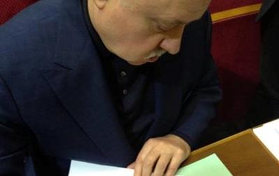 Нардеп Виктор Развадовский вышел из Партии Регионов