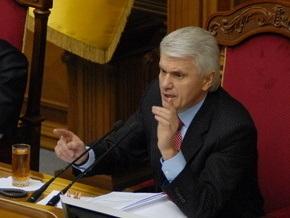 Регионалы требуют отставки Огрызко. Литвин собрал согласительный совет