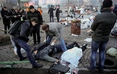 Раненые и погибшие на Майдане 20 февраля - Минздрав