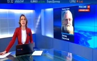 Российский телеканал отключил от эфира депутата, говорившего об украинской власти в негативном ключе