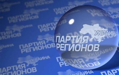 В Виннице самораспустилась фракция Партии регионов