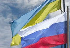 Опрос: В Украине улучшается отношение к России