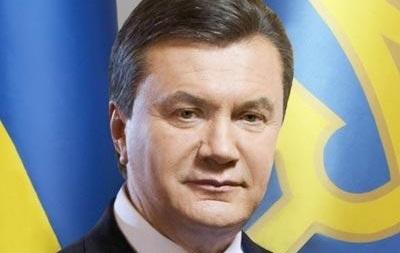 В Дрогобыче запретили деятельность ПР и портреты Януковича