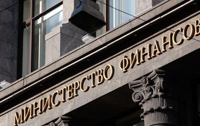 Москва заморозила кредит Украине