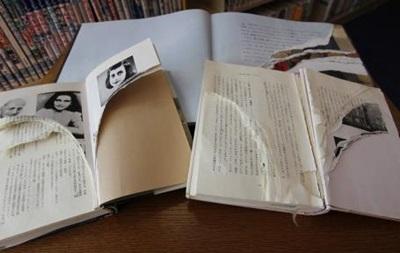 Дневник Анны Франк стал жертвой вандализма в Токио