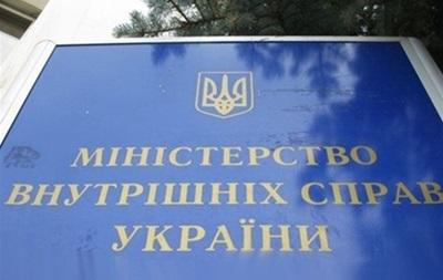 МВД опровергло слухи об экстренной эвакуации