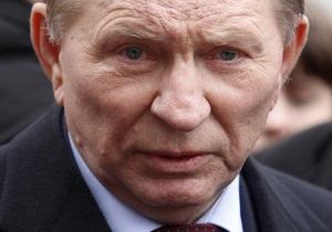 Кучма назвал имя своего нового адвоката