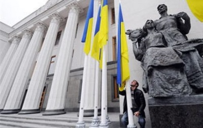 Самооборона Майдана охраняет Верховную Раду