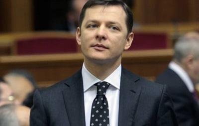Ляшко зарегистрировал проект постановления о проведении досрочных президентских выборов 27 апреля