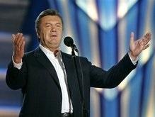 Янукович заявил о начале массовых акций протеста