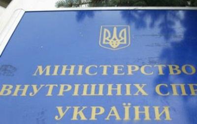 МВД призывает украинцев совместно обеспечить правопорядок в стране