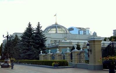 Голосование в Раде конституционным большинством говорит о единстве Украины – депутат ЕП