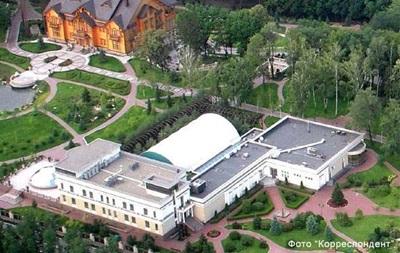Свобода предлагает вернуть резиденцию Межигорье в госсобственность