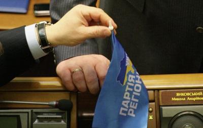 Из фракции ПР в Раде вышли уже 63 депутата