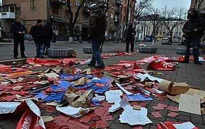 Разгромлена штаб-квартира КПУ в Киеве - СМИ