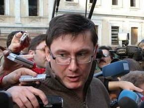 Луценко обвинил руководство телеканала 1+1 в незаконной конвертации денег