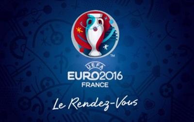 Стал известен календарь отборочных матчей Евро 2016 для сборной Украины