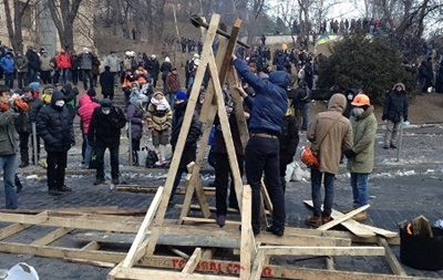 Художественный музей Украины просит сохранить для истории катапульту