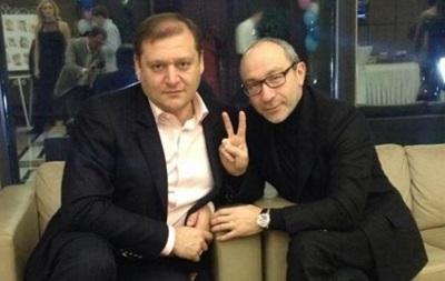 Харьковский Майдан требует отставки Добкина и Кернеса