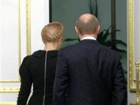 НГ: Украинский премьер протоптала свою дорогу