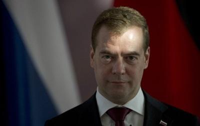 Все соглашения с Украиной, в том числе в газовой сфере, будут исполняться - Медведев