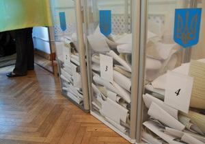 На 5 канале стартовал телемарафон Выборы-2010