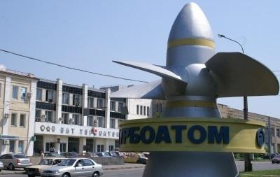 Гендиректор Турбоатома вышел из Партии регионов