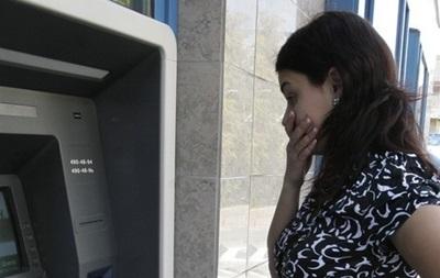 Укргазбанк отменил временное ограничение на снятие средств в банкоматах