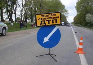 В Киевской области в ДТП погибли два человека, еще восемь пострадали
