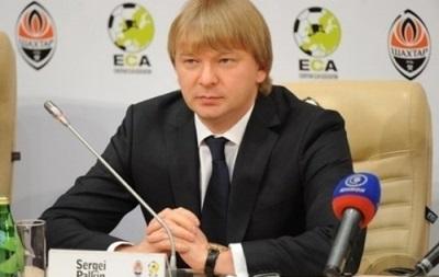 Сергей Палкин: Шахтер готов играть с Динамо в Киеве