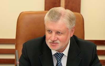 Янукович предал весь украинский народ - лидер Справедливой России