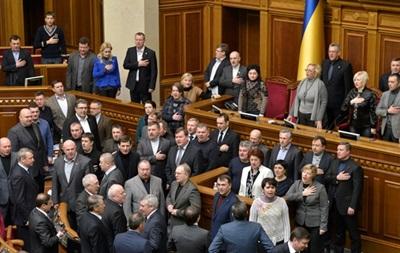 Лабунская призвала парламент прекратить  законодательную вакханалию