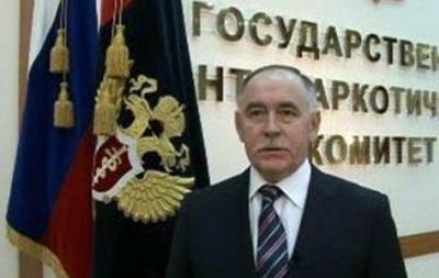 Ситуация в Украине приведет к росту производства наркотиков – глава службы РФ по контролю за оборотом наркотиков