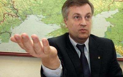Наливайченко написал заявление о сложении депутатских полномочий