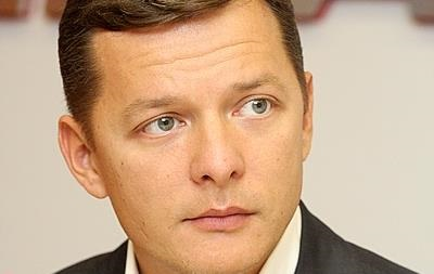 Ляшко решил баллотироваться в президенты Украины