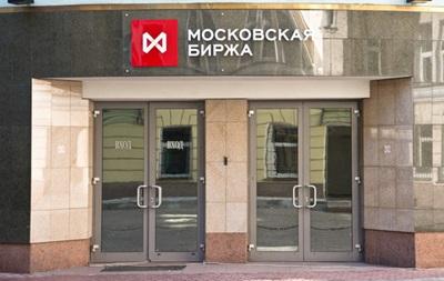 Российский рынок без внешней поддержки снизился в пределах1%