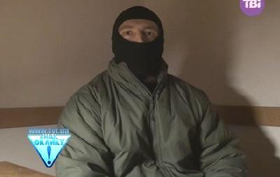 Командир группы снайперов Альфы СБУ рассказал о событиях в Киеве