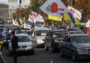 В Киеве на Михайловской площади начался Форум объединенной оппозиции