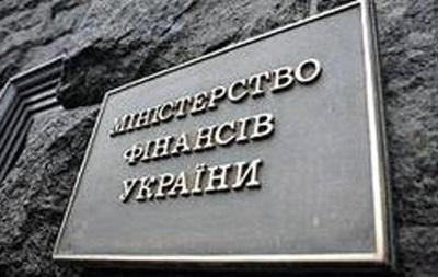 Рынки позитивно отреагировали на заявления о возможной финпомощи США и ЕС Украине - Минфин