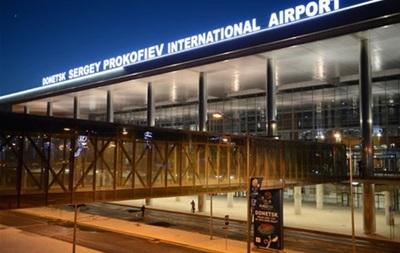 Стрельба в аэропорту Донецка во время побега Пшонки и Клименко: на пограничника завели дело