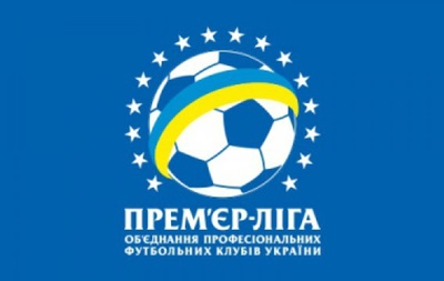 Официально: Матчи чемпионата Украины перенесли на  более поздний срок