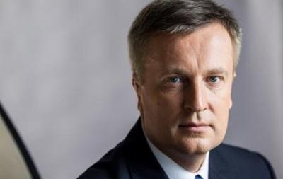 СБУ будет информировать ООН о развитии ситуации в Крыму