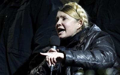 Заседание суда по делу Тимошенко