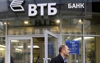 ВТБ вслед за Сбербанком приостановил выдачу новых кредитов в Украине