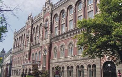 НБУ рефинансировал четыре банка на 183 млн грн